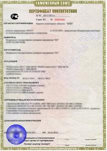оформить OHSAS 18001 2012 в Михайловке